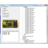 MBE MBPROG -  Update Freescale MPC5604; SGS Thompson SPC560P